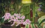 The Borrower Arrietty fragman