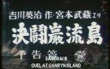 Samurai ııı: Duel At Ganryu ısland Fragmanı